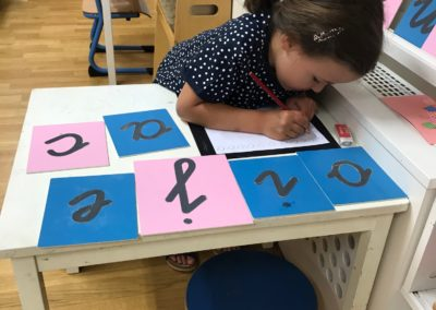 Montessori Sprache